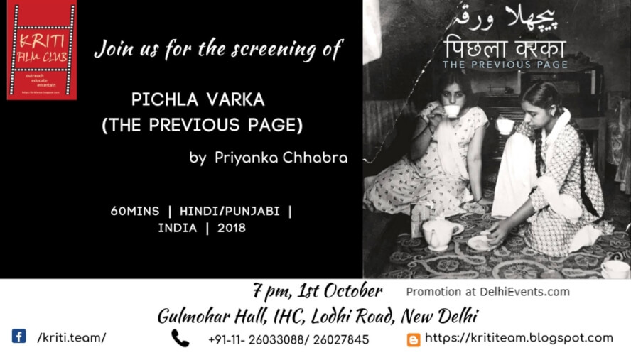Screening Pichla Varka Previous Page India Habitat Centre Lodhi Road Creative
