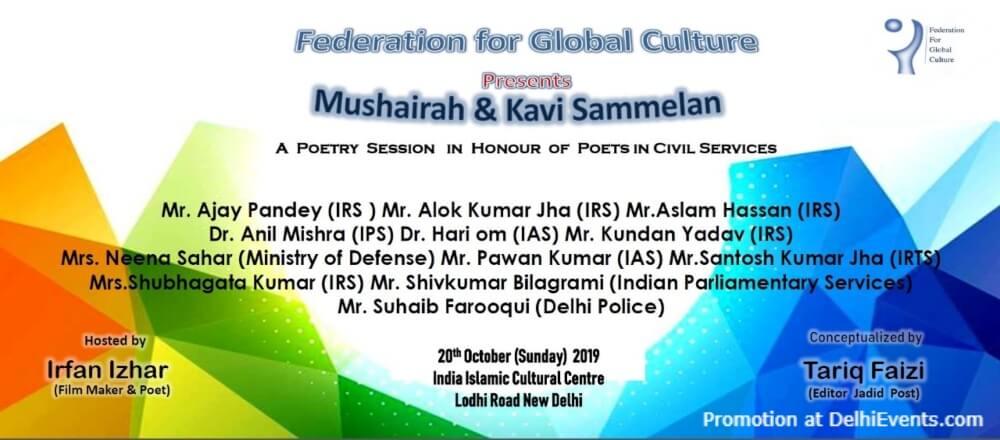 Mushairah Kavi Sammelan India Islamic Cultural Centre Lodhi Road Creative