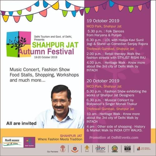 Delhi Tourism Shahpur Jat Autumn Festival Siri Fort Creative