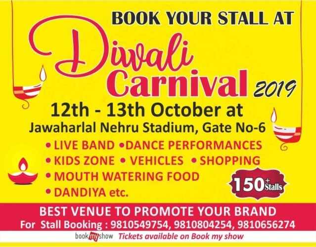 Shevika Diwali Carnival 2019 Jawaharlal Nehru Stadium Creative