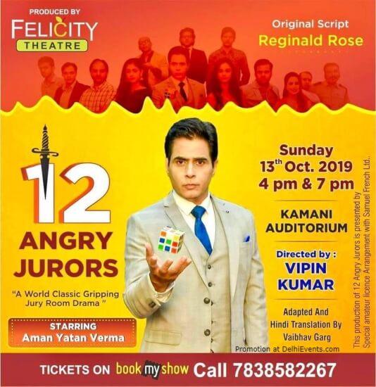 12 Angry Jurors Play Aman Verma Kamani Auditorium Mandi House Creative
