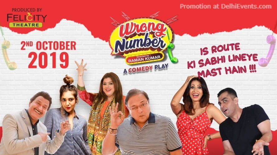 Felicity Theatre Wrong Number Comedy Play starring Rakesh Bedi Avtar Gill Kamani Auditorium Mandi House Creative