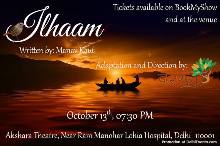 Darakht  Ilhaam Hindustani Play Akshara Theatre Baba Kharak Singh Marg Creative