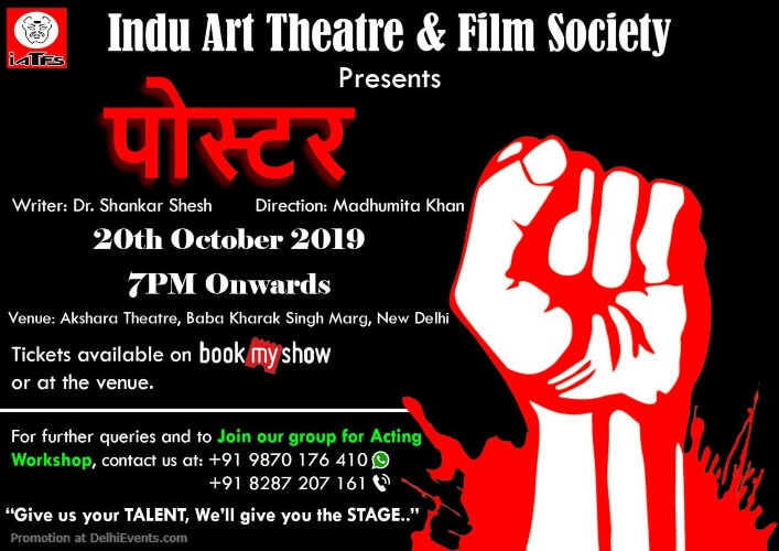 Indu Art Theatre Film Society Poster Play Akshara Baba Kharak Singh Marg Creative