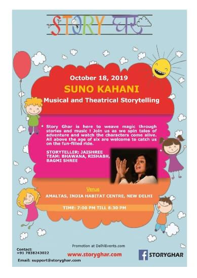 Suno Kahani Musical Theatrical Storytelling India Habitat Centre Lodhi Road Creative