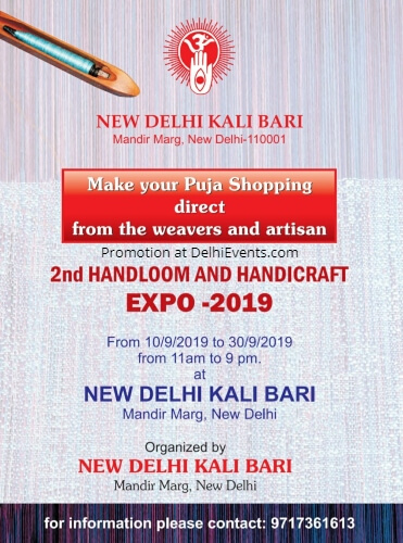 2nd Handloom Handicraft Expo 2019 New Delhi Kali Bari Creative