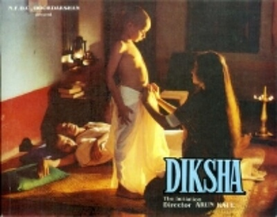 Diksha Film Arun Kaul Creative