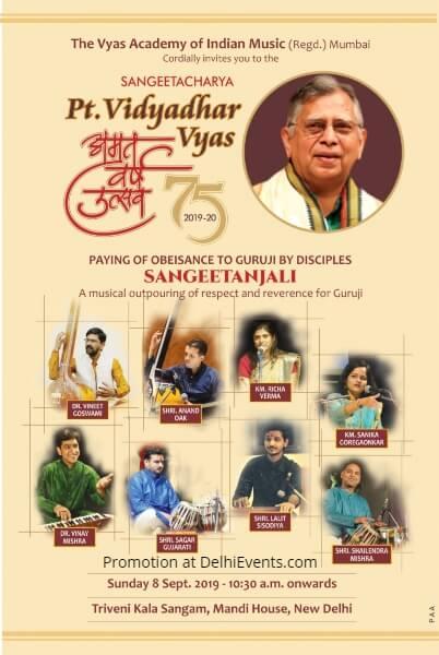 Amrit Mahotsav festival Music Sangeetacharya Vidyadhar Vyas Triveni Kala Sangam Creative