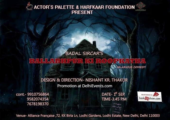 Harfkaar EMPTY SPACE Ballabhpur Roopkatha Comedy Play Alliance Francaise Creative