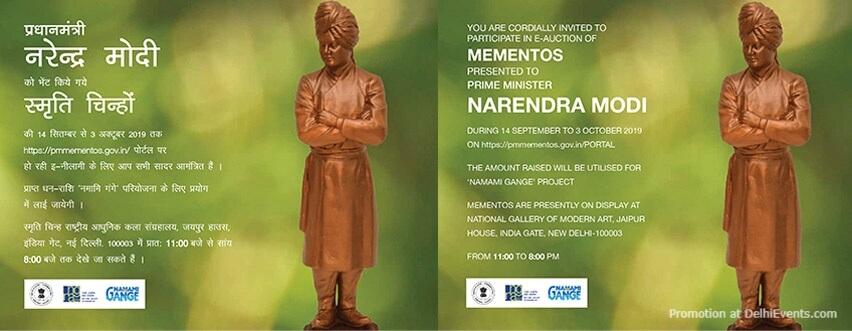 EAuction Mementos Prime Minister Narendra Modi NGMA Creative