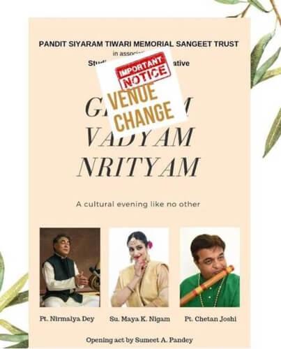 Geetam Vadyam Nrityam Pt. Nrimalya Dey Su. Maya K. Nigam Chetan Joshi Creative