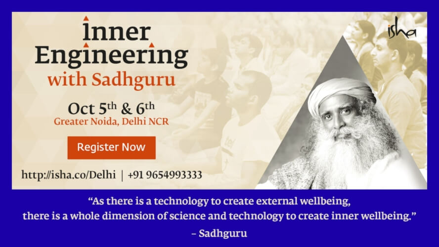 Inner Engineering Completion program Sadhguru  Creative