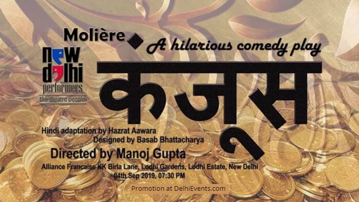 new delhi performers Kanjoos Comedy Play Alliance Francaise Creative
