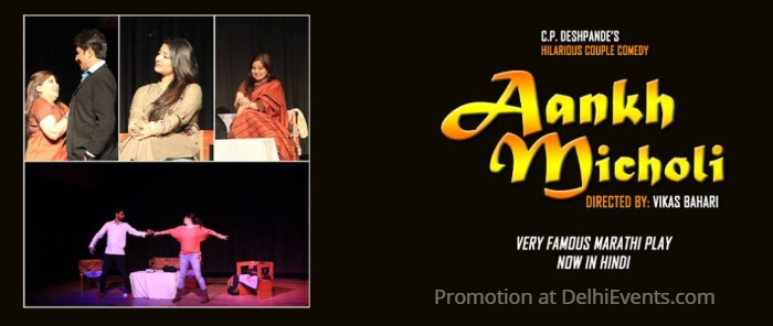 Prism Thetre Society CP Deshpandey Aankh Micholi Comedy Play Creative