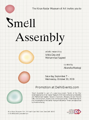 Smell Assembly artistic research project exhibition KNMA Creative