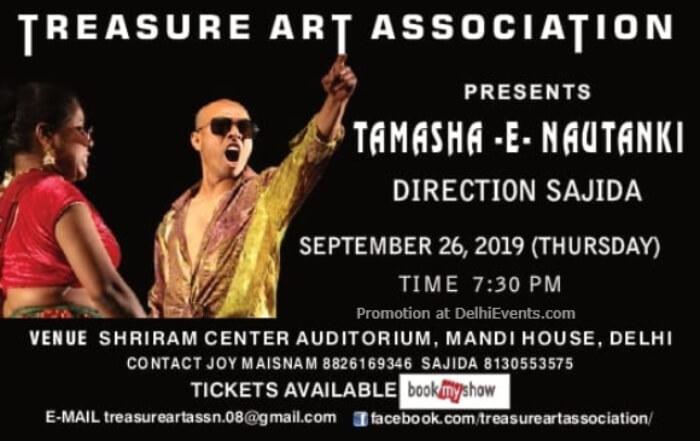 TamashaeNautanki Play Shri Ram Centre Mandi House Creative