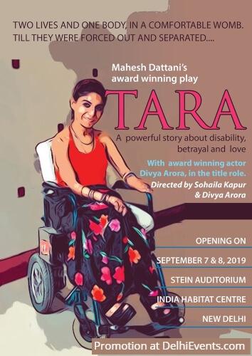 Mahesh Dattani Tara Play IHC Creative