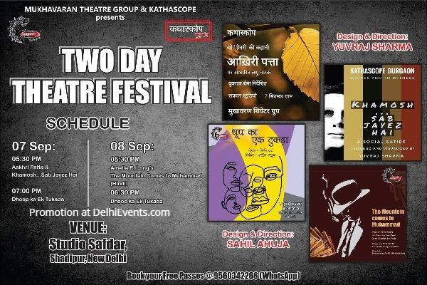 Mukhavaran Theatre Group Kathascope Gurgaon Theatre Festival Studio Safdar Creative