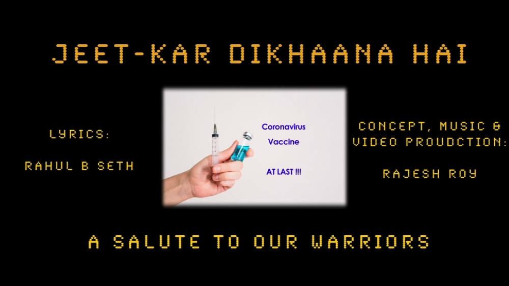 Jeetkar Dikhaana Hai Salute Warriors Song Creative