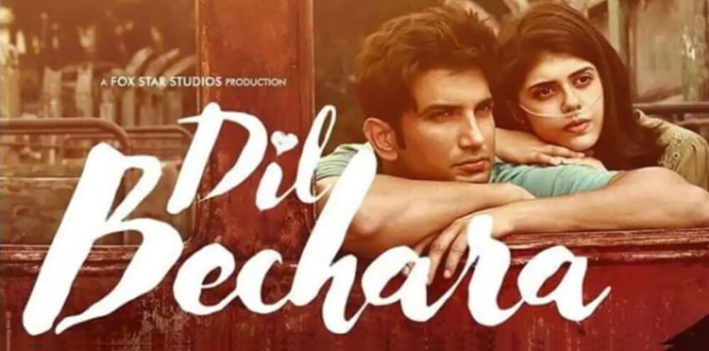 Dil Bechara Film Sushant Singh Rajput Sanjana Sanghi Creative