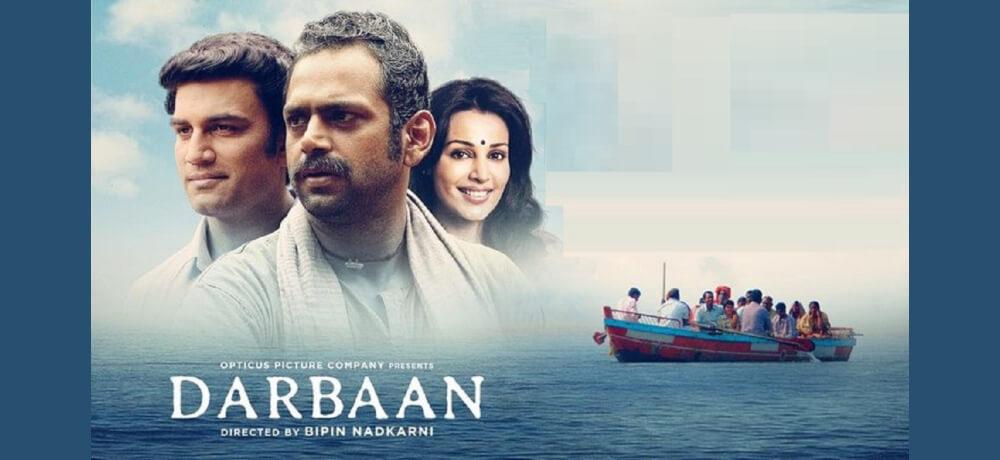 Darbaan Sharad Kelkar Sharib Hashmi Netflix Creative
