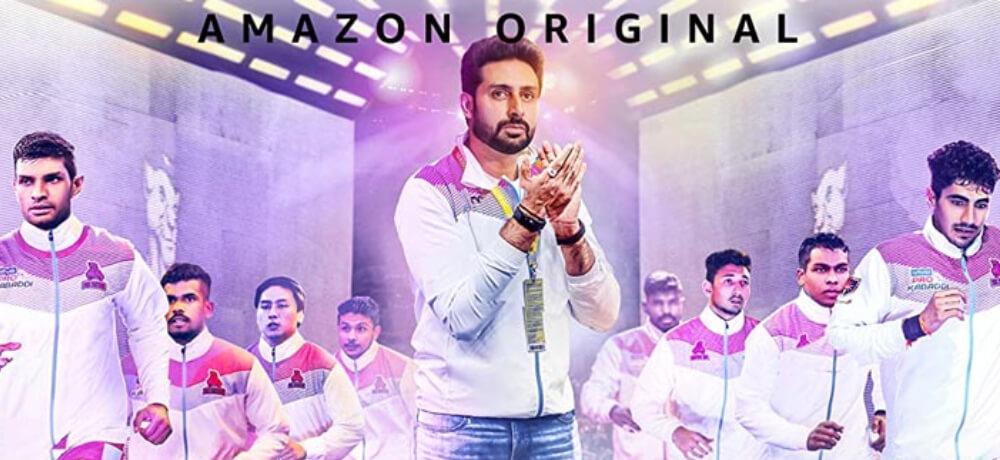 Sons Soil Jaipur Pink Panthers Abhishek Bachchan Amazon Prime Creative