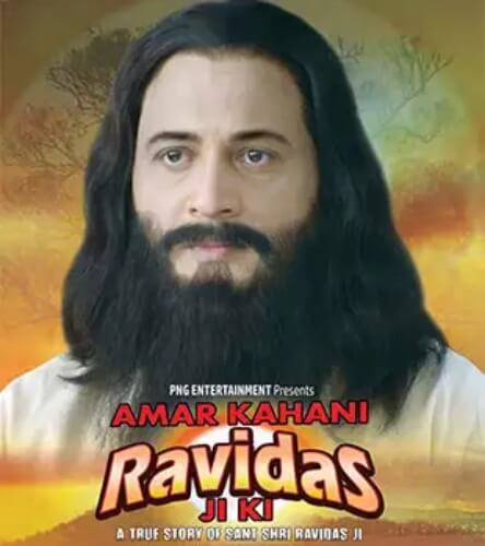 Amar Kahani Ravidas Biographical Film Poster
