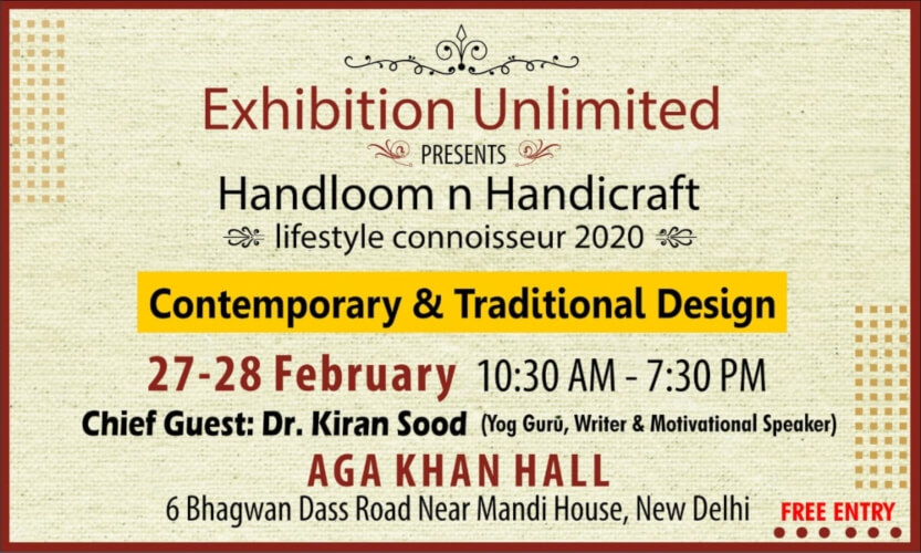 Exhibition Unlimited Lifestyle Connoisseur 2020 Aga Khan Hall Creative