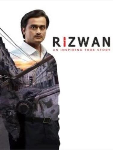 Rizwan Vikram Mehta Keyuri Shah Film Poster
