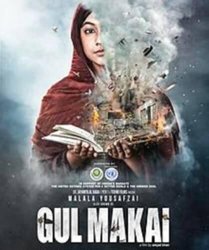 Gul Makai Biographical Reem Shaikh Atul Kulkarni Divya Dutta  Film Poster