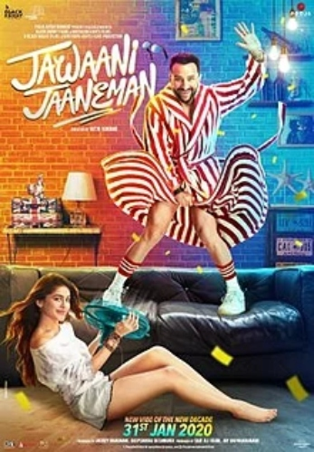 Jawaani Jaaneman Comedy Saif Ali Khan Tabu Alaya Furniturewala Film Poster