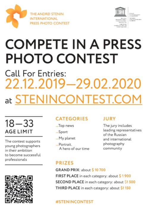 Andrei Stenin International Press Photo Contest Creative