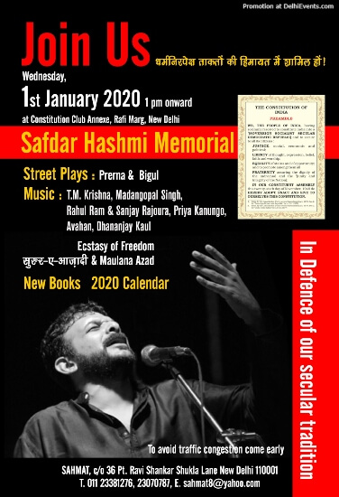 Safdar Hashmi Memorial Constitution Club Rafi Marg Creative