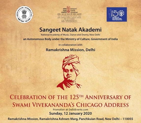Music Festival celebrating 125th Anniversary Swami Vivekanandas Chicago Address Ramakrishna Mission Creative