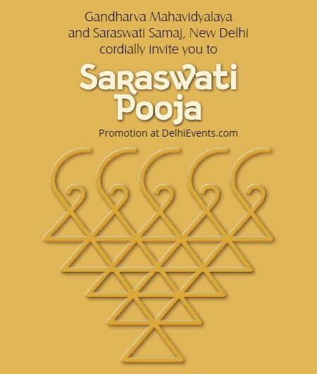 Saraswati Pooja Gandharva Mahavidyalaya Deen Dal Upadhyaya Marg Creative