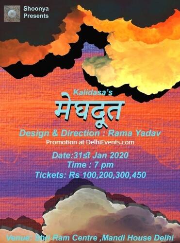 Kalidasas Meghdoot Play Shri Ram Centre Mandi House Creative