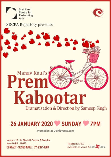 Shri Ram Centre Prem Kabootar Comedy Play CCRT Dwarka Creative