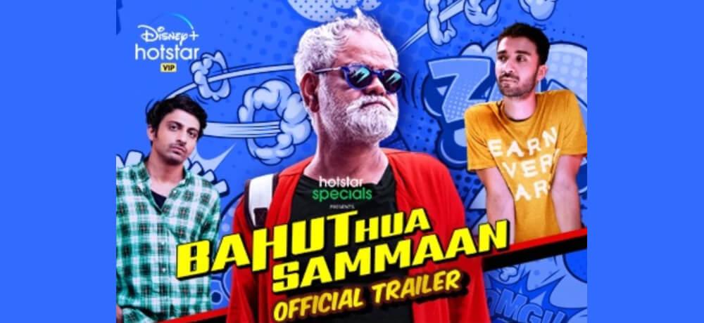 Bahut Hua Sammaan Sanjay Mishra Raghav Juyal Abhishek Chauhan Film Poster