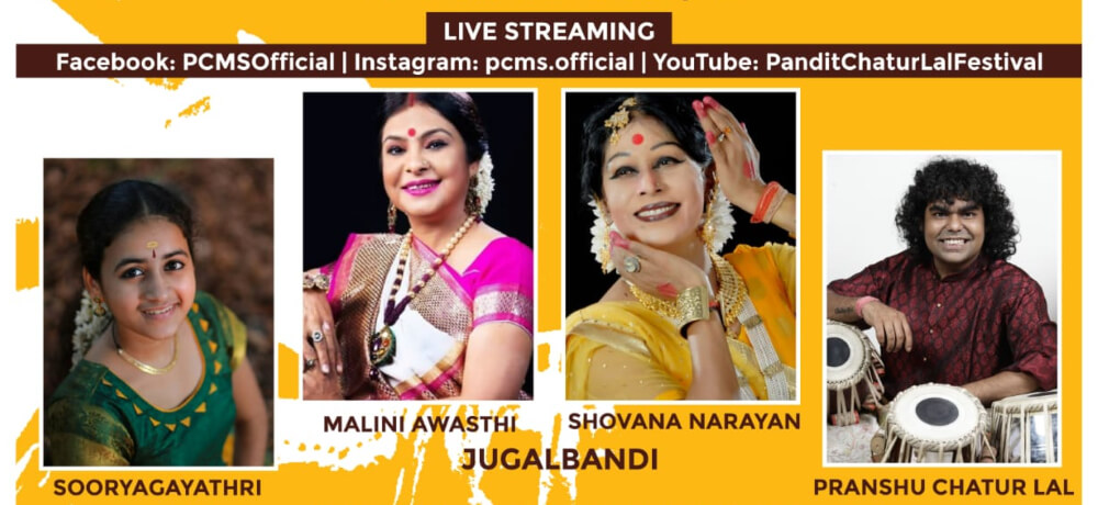 Smritiyaan from stage musical shradhanjali Tabla Stalwart Pandit Chatur Lal his 55th Death Anniversary YouTube Creative