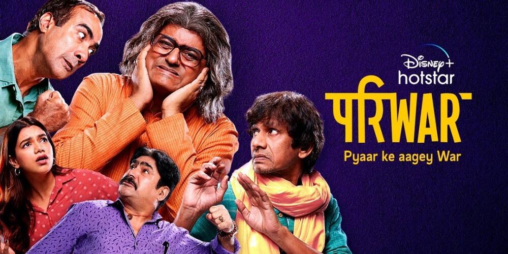 PariWar Gajraj Rao Ranvir Shorey Yashpal Sharma  Web Series Poster