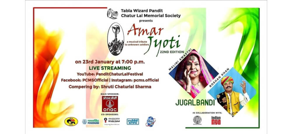22nd Edition Amar Jyoti Musical Tribute Unknown Soldiers Online Creative