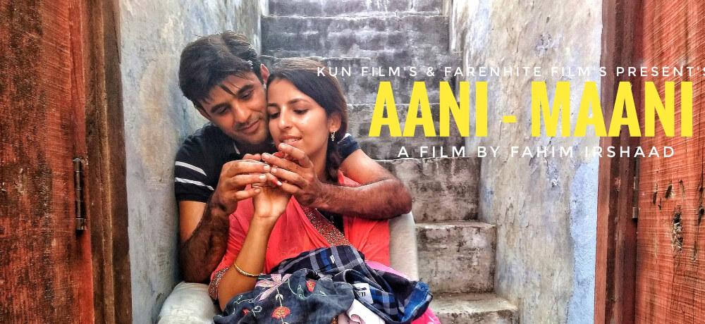 Aani Maani Farrukh Seyer Priyanka Verma Neha Singh Mubi Creative
