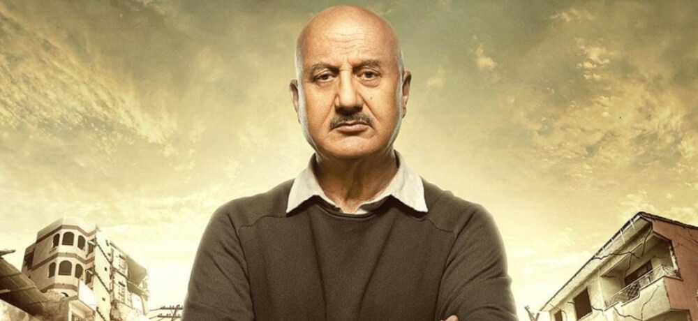 Bhuj Day India Shook Anupam Kher Discovery Still