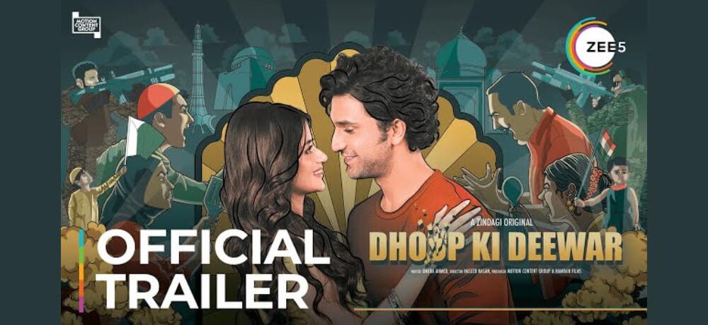 Dhoop Ki Deewar Sajal Aly Ahad Raza Mir Zee5 Creative