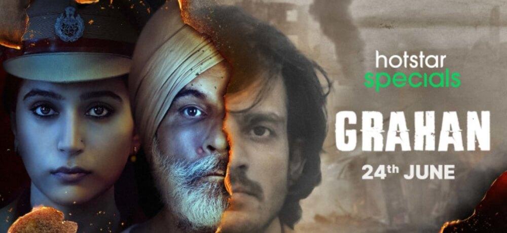 Grahan Wamiqa Gabbi Zoya Hussain Teekam Joshi Hotstar Creative