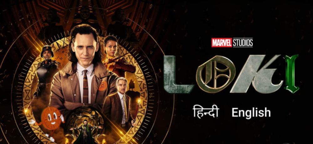 Loki tom Hiddleston Gugu MbathaRaw Hotstar Creative