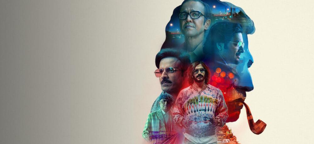 Ray Manoj Bajpayee Gajraj Rao Kay Menon Netflix Creative