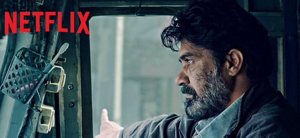 Milestone Suvinder Vicky Lakshvir Saran Mohinder Gujral Netflix Creative