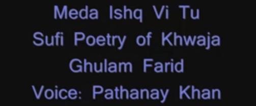 Meda Ishq Vi Tu Song Creative