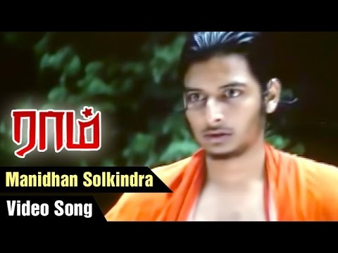 Manidhan Solkindra Song Creative